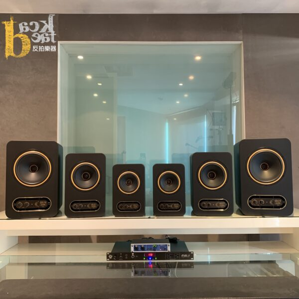 Tannoy Gold Total