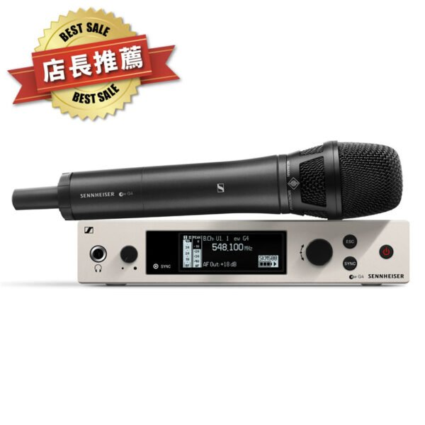 500-KK205