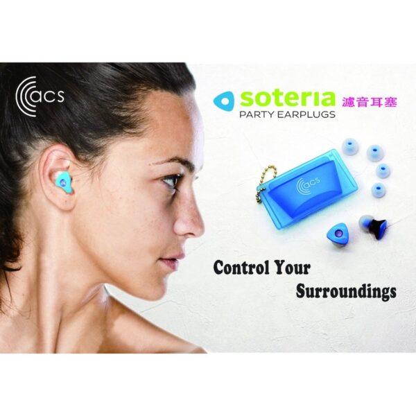 ACS Soteria Party 專用濾音耳塞 通用款